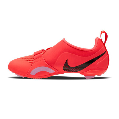 Nike SuperRep Cycle Women's Training Shoes - FA20