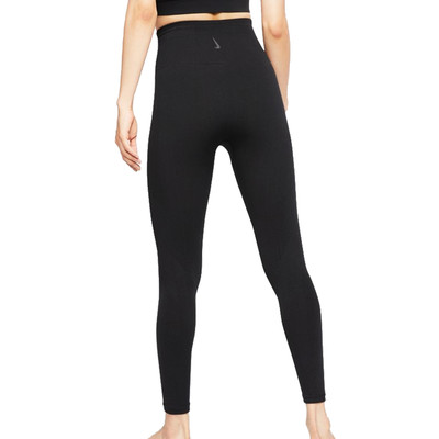 Nike Yoga sans couture 7/8 femmes collants - HO20