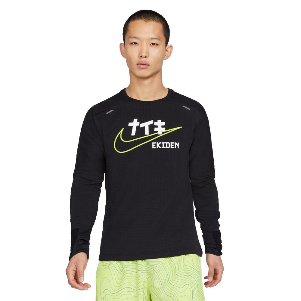 Nike Sphere Element Running Top - SP21