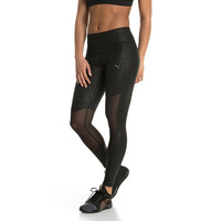Puma Always On Graphic 7/8 Women's Tights - AW18