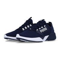 Puma Retaliate Training Shoes - SS19