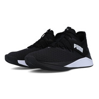 Puma Jaab XT Training Shoes - SS19