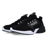 Puma Retaliate Women's Training Shoes - SS19