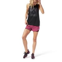 Reebok Epic Women's Shorts - AW18