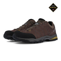 Scarpa Moraine Plus GORE-TEX chaussures de marche - SS19