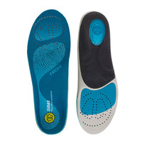 Sidas Outdoor High Arch Insoles SS20