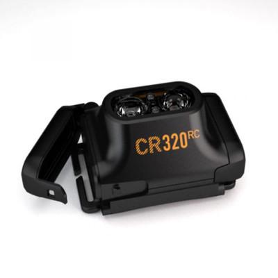 Silva CR320 RC Headlamp
