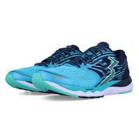 361 Degrees Meraki Women's Running Shoes - SS19