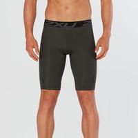 2XU Accelerate Print pantalones cortos de compresión