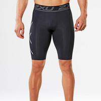 2XU Compression Short - AW18