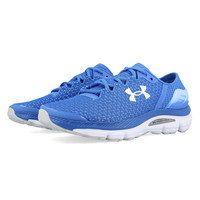 Under Armour Speedform Intake 2  Women's Running Shoes - SS18