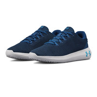 Under Armour Ripple chaussures de training - AW18
