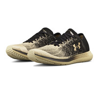 Zapatillas de Running Under Armour Threadborne Blur - AW18