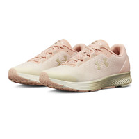 Zapatillas De Running Para Mujer Under Armour Charged Bandit 4 - AW18