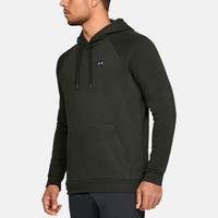 Under Armour Rival Fleece Pull Over Hoodie - AW18