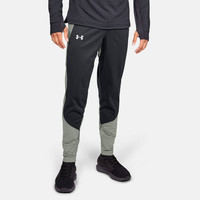 Under Armour Cold Gear Reactor Run pantalones - AW18