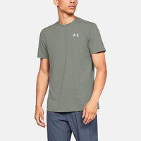 Under Armour Threadborne Streaker Running T-Shirt - AW18