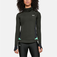 Under Armour ColdGear Reactor Run Women's Funnel Neck Top - AW18