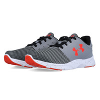 Under Armour Drift GS Junior zapatillas de running
