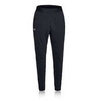 Under Armour Streaker 2.0 Knit Jogger - SS19