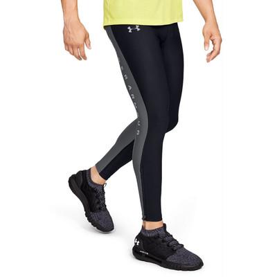 Under Armour Qualifier HeatGear Glare Tights