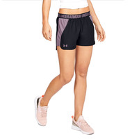 Under Armour Play Up 2.0 Women's Shorts - SS19
