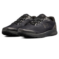 a8a09ae4333 Under Armour Charged Bandit 4 zapatillas de running - SS19