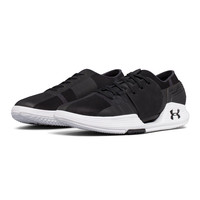 Under Armour Speedform AMP 2.0 zapatilla de training