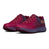 Under Armour Horizon STR Women's Trail Running Shoes