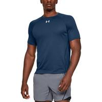 Under Armour Qualifier T-Shirt - SS19