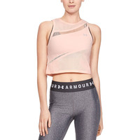 Under Armour Warrior Knit para mujer Tank - SS19