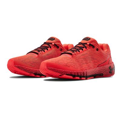 Under Armour HOVR Machina chaussures de running - SS20