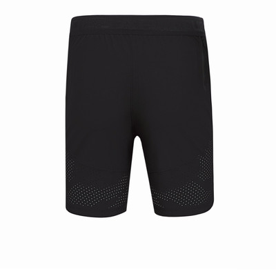 Under Armour Stretch Woven Shorts - SS20