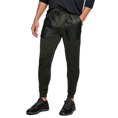 Under Armour Utility Knit Jogger